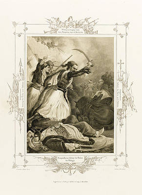Anagnostaras beating the Turks near Valtezza Print by J B Kuhn after Peter von Hess