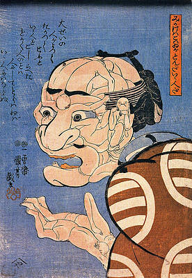 At first glance he looks very fiarce but he is really a nice person Print by Utagawa Kuniyoshi