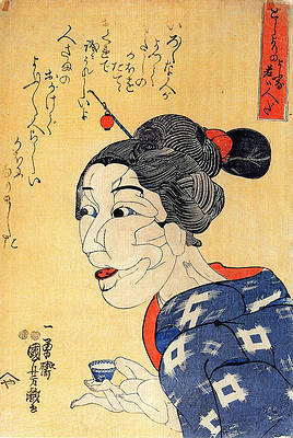 Even thought she looks old she is young Print by Utagawa Kuniyoshi