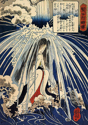 Hatsuhana doing penance under the Tonosawa waterfall Print by Utagawa Kuniyoshi