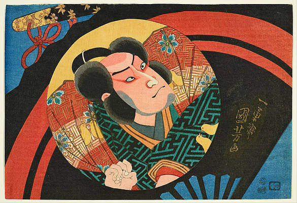 Image of a kabuki actor on a folding fan Print by Utagawa Kuniyoshi