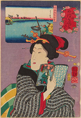 Landscapes and Beauties. Feeling Like Reading the Next Volume Print by Utagawa Kuniyoshi