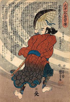 Saito Kuranoshin Toshikazu Print by Utagawa Kuniyoshi
