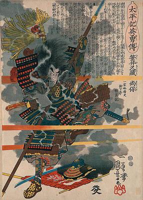 Sasai Kyuzo Masayasu Print by Utagawa Kuniyoshi