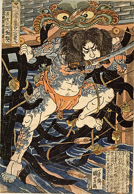 The Water Margin. Zhang Shun alias White Stripe in the Waves Print by Utagawa Kuniyoshi