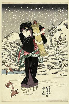 Iwai Hanshiro V Print by Utagawa Kuniyoshi