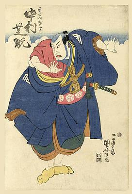 Nakamura Shikan II as Sukune Taro Print by Utagawa Kuniyoshi