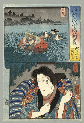 Takeda Shungen in the province of Kai and Mishima Osen in Izu Print by Utagawa Kuniyoshi