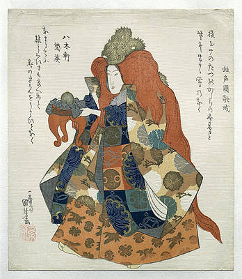 Woman with dragon crown and sacrificial table Print by Utagawa Kuniyoshi
