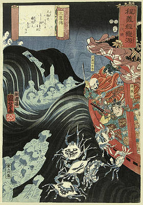 Yoshitsune attacked by Taira ghosts Print by Utagawa Kuniyoshi