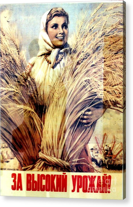 Monastry Acrylic Print featuring the photograph Relics Of Soviet History 3 by Padamvir Singh