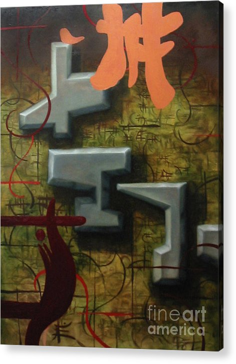 Graffiti Acrylic Print featuring the painting Pheonicia by Monica James