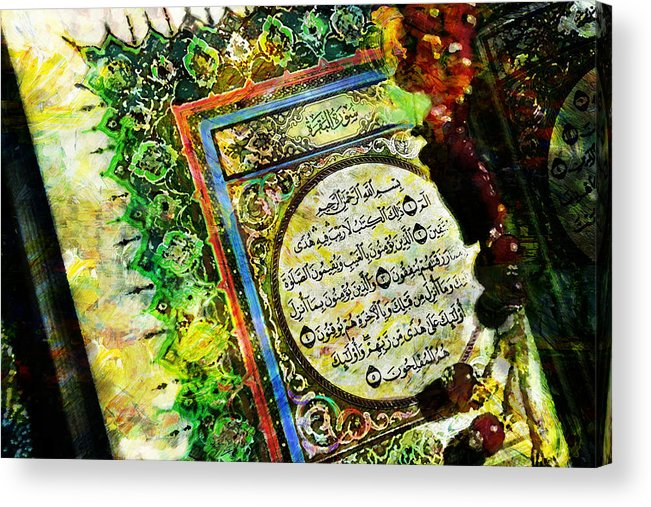 Islamic Acrylic Print featuring the painting A Page From Quran by Catf