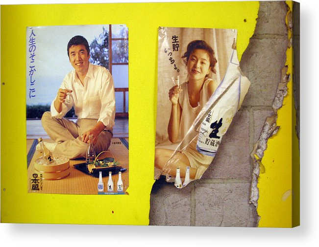 Jez C Self Acrylic Print featuring the photograph Earthquake by Jez C Self