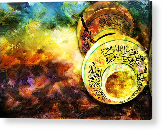 Islamic Acrylic Print featuring the painting Islamic Calligraphy 021 by Catf