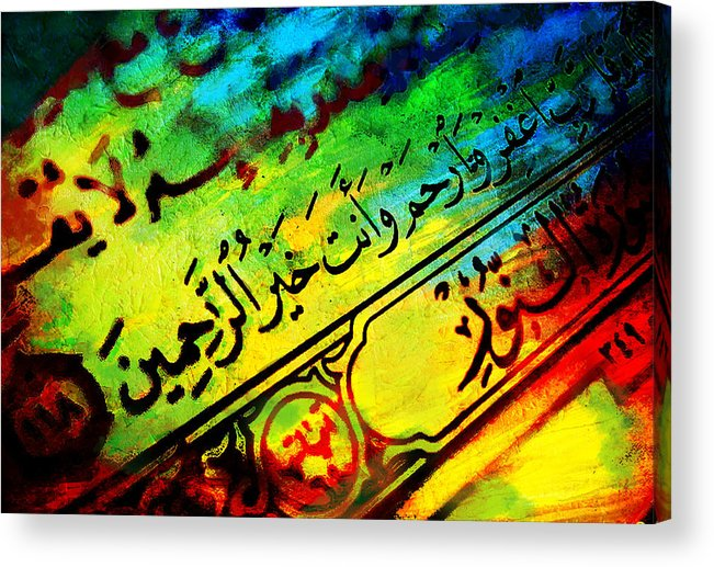 Islamic Acrylic Print featuring the painting Islamic Calligraphy 025 by Catf