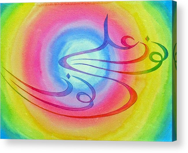 Light Arabic Calligraphy Spiritual Sufi Colourful Acrylic Print featuring the painting Light Upon Light by Jennifer Baird