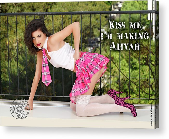 Diaspora Acrylic Print featuring the photograph Kiss Me Im Making Aliyah by Pin Up TLV