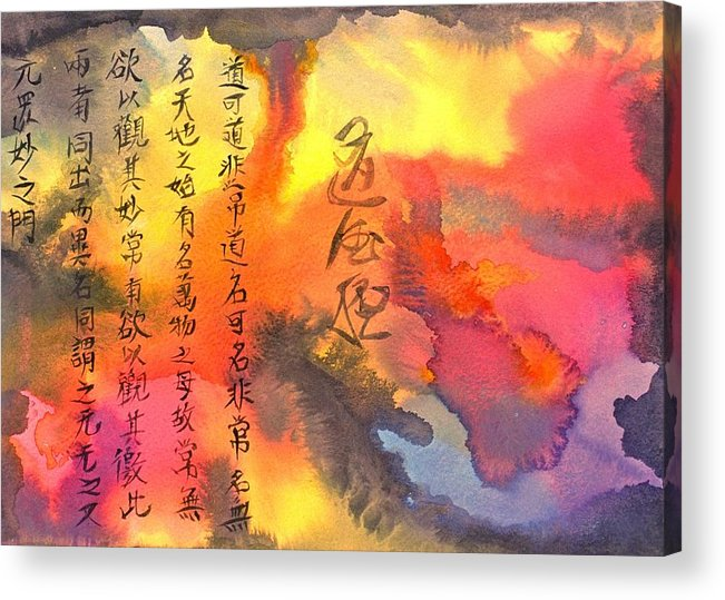 Chinese Calligraphy Tao Te Ching Spiritual Colourful Abstract Acrylic Print featuring the painting The Tao by Jennifer Baird