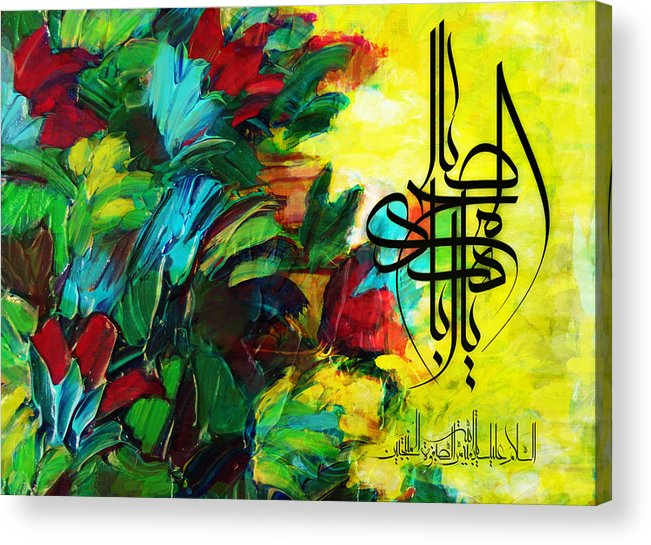 Islamic Acrylic Print featuring the painting Islamic Calligraphy 024 by Catf