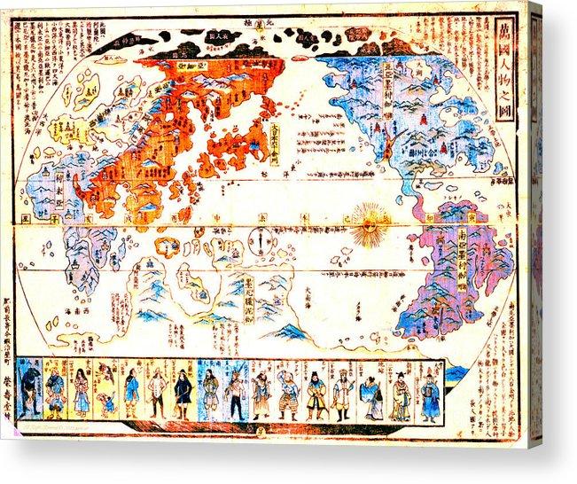 Japanese World Map 1800 Acrylic Print by Padre Art