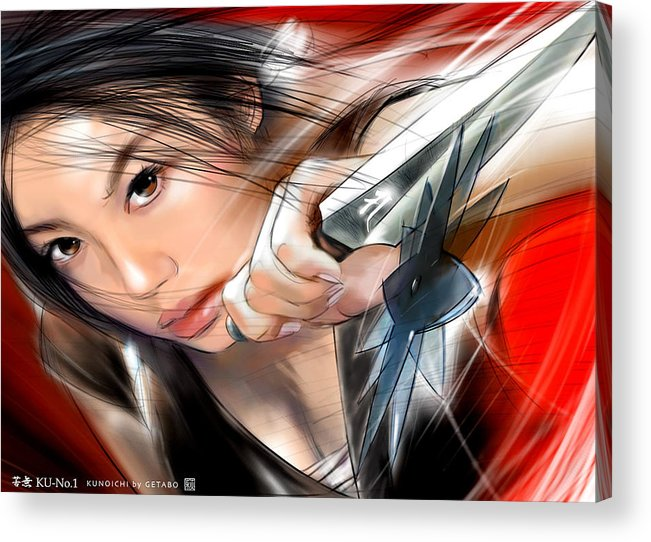 Japanese Digital Art Acrylic Print featuring the digital art Kunai by GETABO Hagiwara