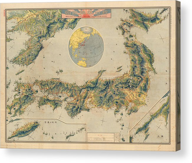 graphic relating to Printable Maps of Japan called Antique Maps - Previous Cartographic Maps - Antique Map Of Japan Acrylic Print
