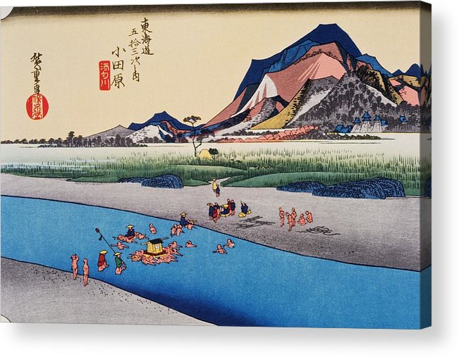 Grass Family Acrylic Print featuring the digital art Scenery Of Odawara In Edo Period by Daj