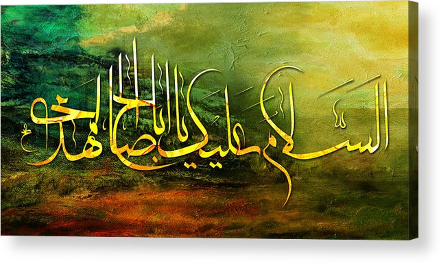 Islamic Acrylic Print featuring the painting Islamic Caligraphy 010 by Catf
