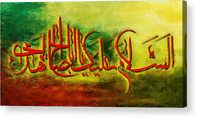 Islamic Acrylic Print featuring the painting Islamic Calligraphy 012 by Catf