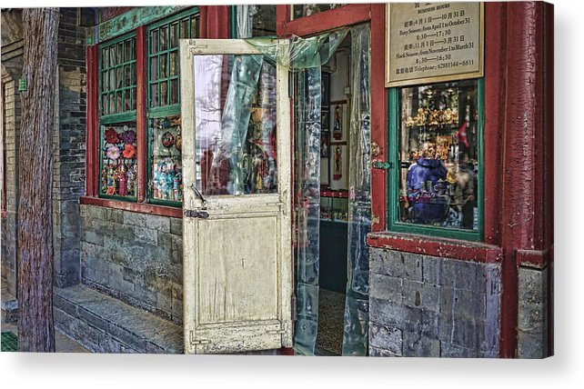 Shop Door Acrylic Print featuring the photograph Old Shop by Barb Hauxwell