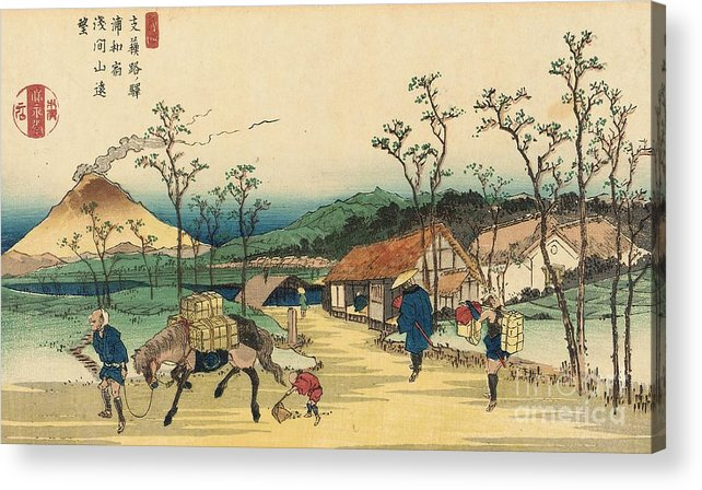 Japan Acrylic Print featuring the painting Distant View Of Mount Asama From Urawa Station by Ikeda Yoshinobu