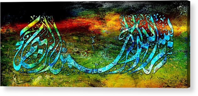 Islamic Acrylic Print featuring the painting Islamic Caligraphy 005 by Catf