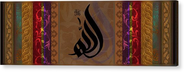 Arabic Acrylic Print featuring the painting Allah Almighty by Seema Sayyidah