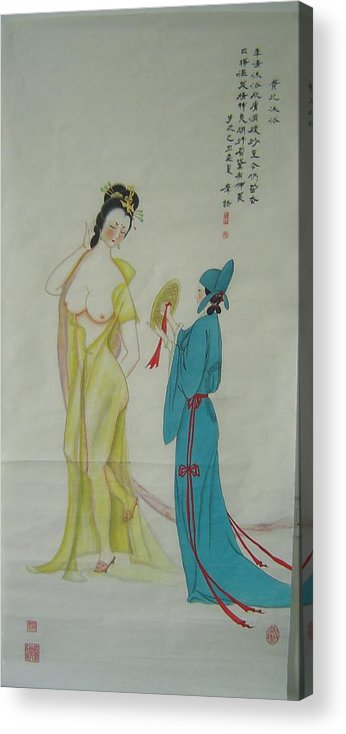 High-ranked Acrylic Print featuring the painting Tr 024 High-ranked Imperial Concubine Come Out Bath by Mojie Wang