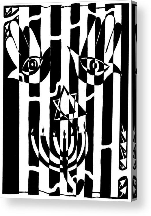 Judaica Acrylic Print featuring the drawing Happy Judaica Maze Art by Yonatan Frimer Maze Artist