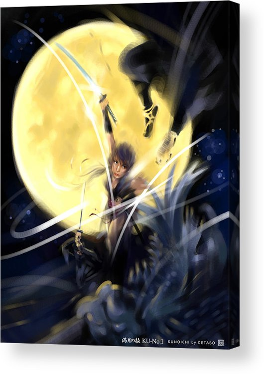 Japanese Digital Art Acrylic Print featuring the digital art Maikaze Full Moon by GETABO Hagiwara
