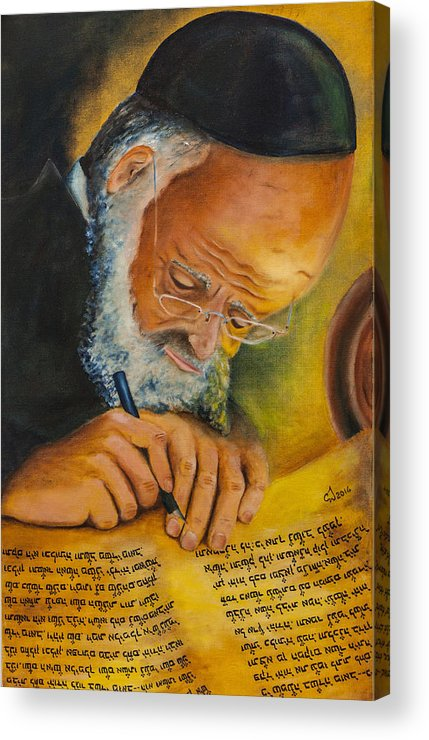 Sofer Stam Acrylic Print featuring the painting Sofer Stam by Music of the Heart