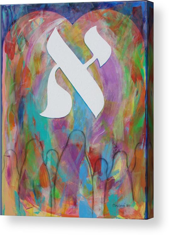 Judaica Acrylic Print featuring the painting Sinai by Mordecai Colodner