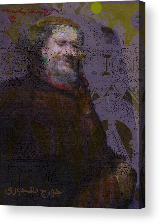 Acrylic Print featuring the painting Goerge Bahgory by Noredin Morgan