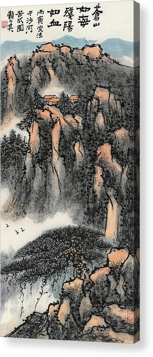 Lai Shaoji Acrylic Print featuring the painting In    He Became A Sea Of Mountains And A Sea Of Blood  by Lai Shaoji