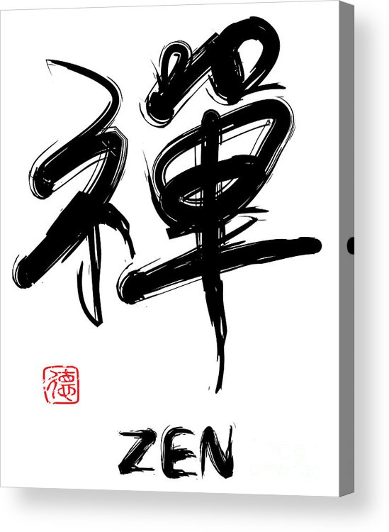 Zen Acrylic Print featuring the digital art Zen Concept by Tuimages