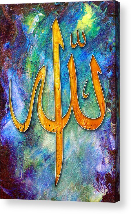 Islamic Acrylic Print featuring the painting Islamic Caligraphy 001 by Catf