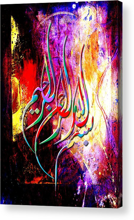 Islamic Acrylic Print featuring the painting Islamic Caligraphy 002 by Catf
