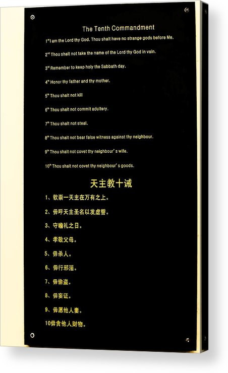 Moral Acrylic Print featuring the photograph The Ten Commandments by Christine Till
