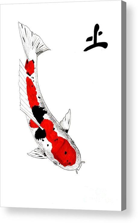 Koi Carp Japanese Fish Pond Water Japanese Koi Lillies Carp Fish Trees Painting Gordon Lavender Water Garden Art Tancho Kohaku Asagi Ogon Gin Rin Goshiki Komoyo Higoi Yamato Showa Utsuri Sumi Sanke Irogoi Mirror Carp Bekko Acrylic Print featuring the painting Japanese Koi Sanke Feng Shui Earth by Gordon Lavender