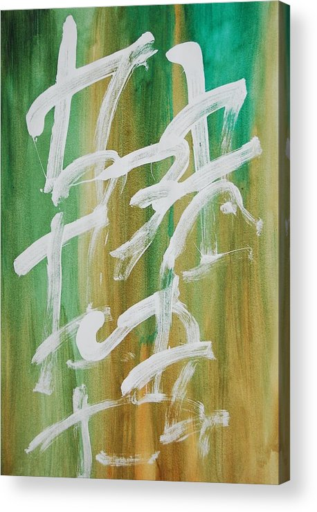 Chinese Acrylic Print featuring the painting Chinese Numbers by Lauren Luna