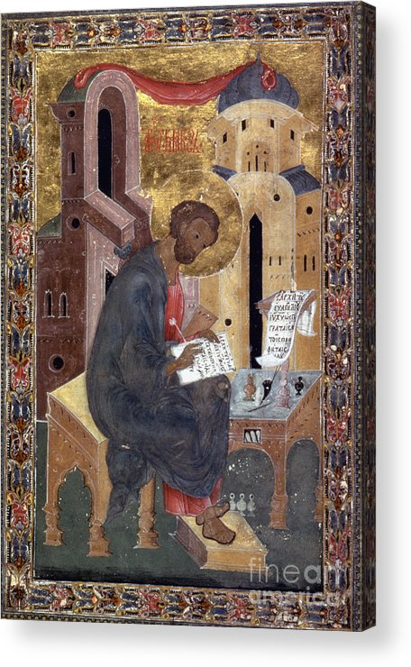 1596 Acrylic Print featuring the painting Saint Mark by Granger