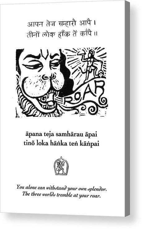 Black And White Hanuman Chalisa Page 39 Acrylic Print