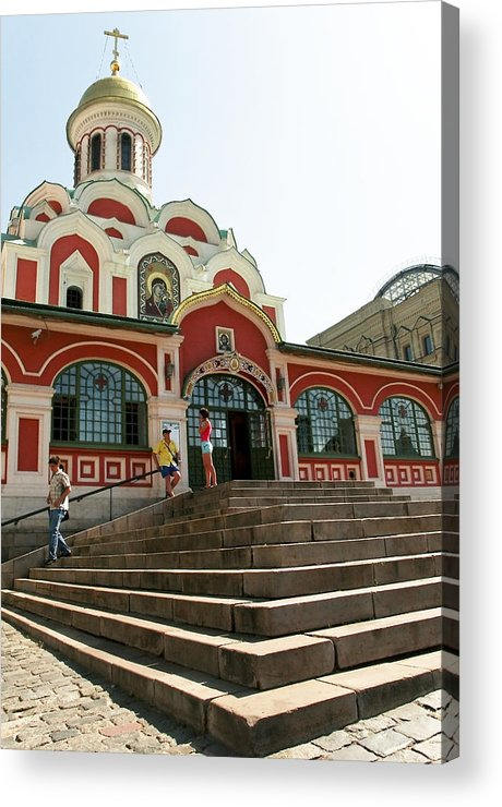 Architecture Acrylic Print featuring the photograph Moscow05 by Svetlana Sewell